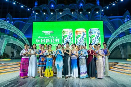 """乐堡啤酒傣族罐荣获""""最美酒瓶设计""""奖"""