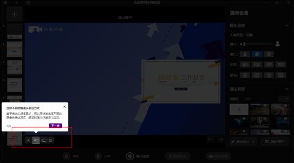 秋招被拒绝10几次后,春招我用这个软件做视频简历,终于上岸了......