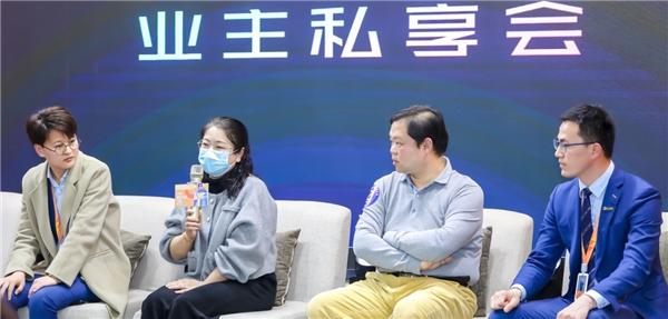 2021武汉自如业主大会,推新品加快规模增长