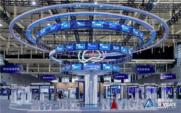 紫光华智亮相2021 NAVIGATE 领航者峰会,以AI视觉加速释放数据价值