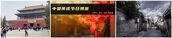 """KK直播发力""""沉浸式""""文旅新业态 激发文旅消费新动能"""