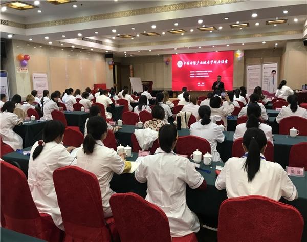 中国商业经济学会母婴产业委员会启动母婴健康护理座谈会