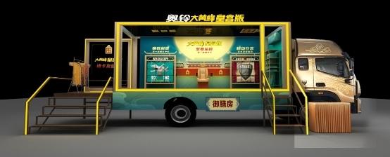 上海车展抢先看 网红打卡必选