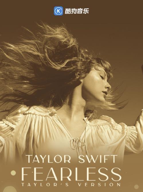 泰勒·斯威夫特(Taylor Swift)的翻唱专辑深深打动了网民的心灵-更美味!  _TOM新闻