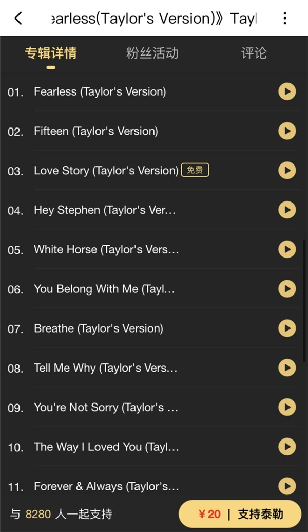 泰勒·斯威夫特重制专辑直击心灵 酷狗网友:更有味道了!