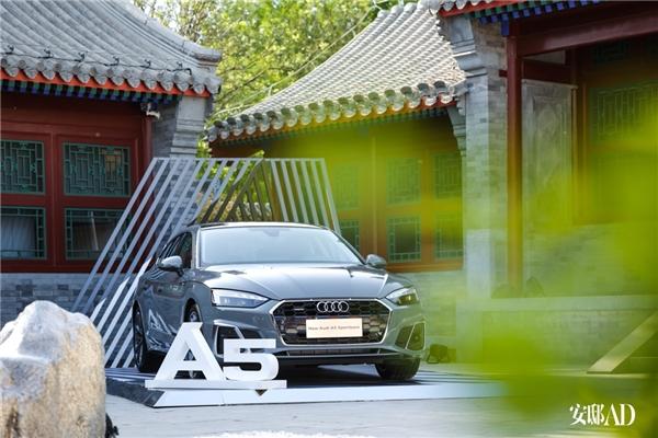 """繁华京城的""""诗意栖居""""——《安邸AD》发布第二个安邸的""""家""""AD CASA"""