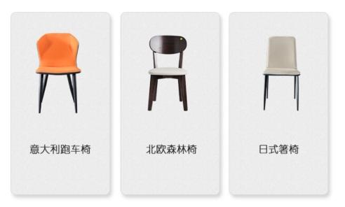 """""""国民家居""""自有产品再上新 京东携全友打造包罗多国艺术灵感岩板餐桌椅"""