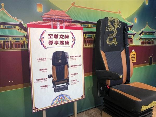 """至尊 """"龙椅""""亮相上海 奥铃大黄蜂皇宫版全球发布"""