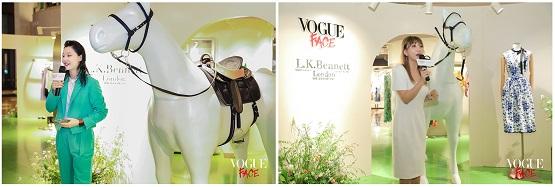 L.K.Bennett携手VogueFace,点亮皇家赛马会骑士之夜
