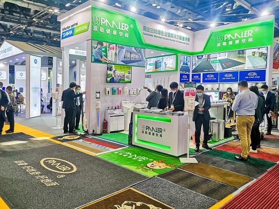 上海派勒与新华莎罗雅达成商业领域战略合作