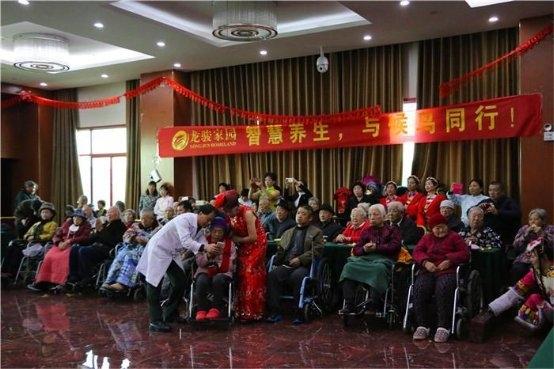 龙骏家园,用心服务,为您提供有品质的养老旅居生活