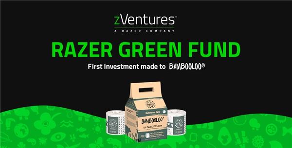 """雷蛇成立5000万美元 """"雷蛇绿色基金"""",助力环保初创企业"""