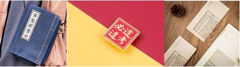 从文创到家居日用 京东春季家装节用国潮IP点缀居家生活