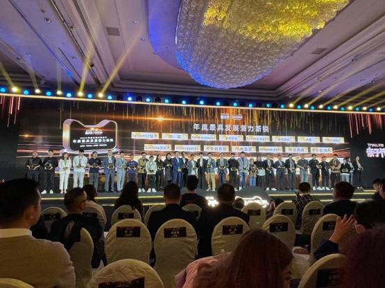 荣获天猫最具发展潜力新锐奖,DearMom彰显品牌硬实力