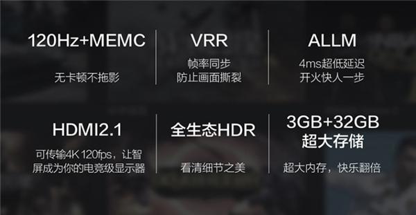 极致音画+超视感全面屏!TCL游戏智屏C9才是MSI的正确打开方式
