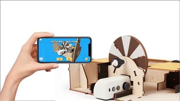 九号公司正式发售积木电顽新品,让创造力新生