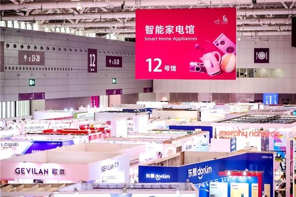 第29届深圳礼品家居展暨1688源头新厂货商人节盛大开幕,助力内循环引领行业增长