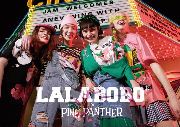 LALABOBO×Pink Panther粉红豹联名回归,开启口碑化新零售模式