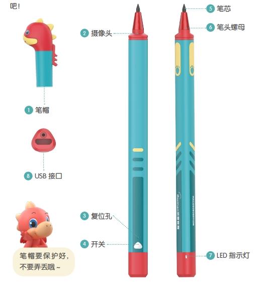 保管箱能远程报警 1元买教写字的铅笔 超百款奇葩物种上线京东众筹