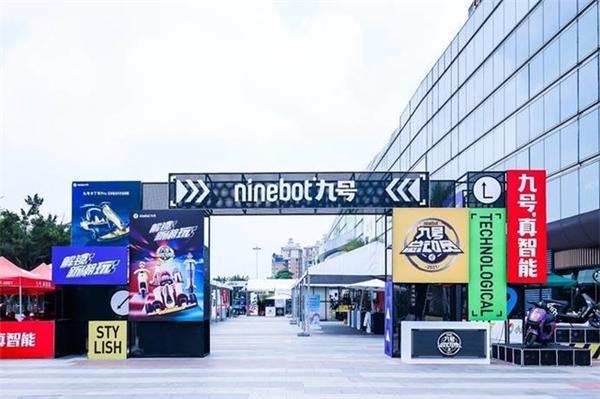 年轻人最爱的科技潮品牌九总动员广州站完美落幕!