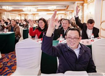 彩虹集团受邀参加成都市名优产品供需企业联盟第二届会员大会