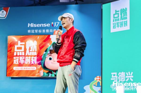 起高楼、创热爱:中国足球第一名记与欧洲杯中国第一品牌