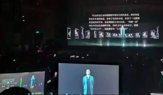 """清华大学110年校庆,光峰科技点亮""""大先生""""璀璨舞台"""