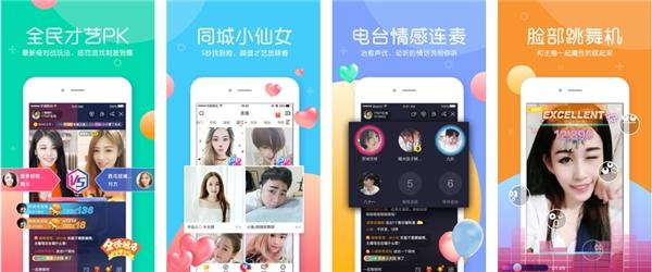 《2021杭州独角兽&准独角兽企业榜单》发布,KK直播上榜
