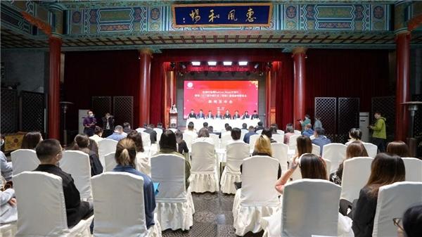 TIKUU获选2021伦敦时装周 FASHION SCOUT中国行官方合作品牌
