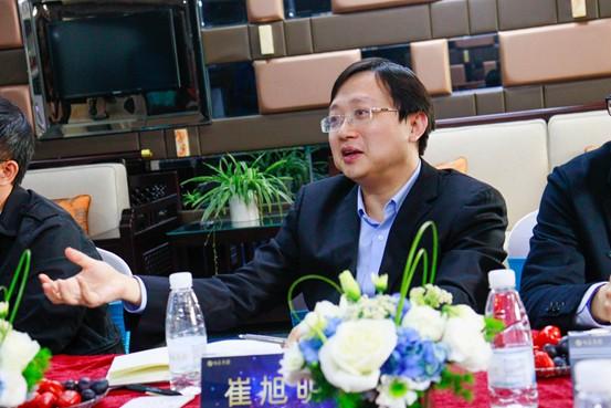 珠海市委领导赴链正集团就区块链技术应用开展探讨