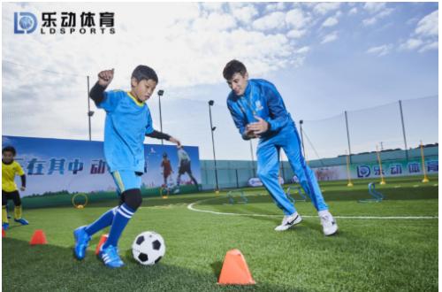 足球训练营精英课程开始 乐东体育选择中国青年训练的未来