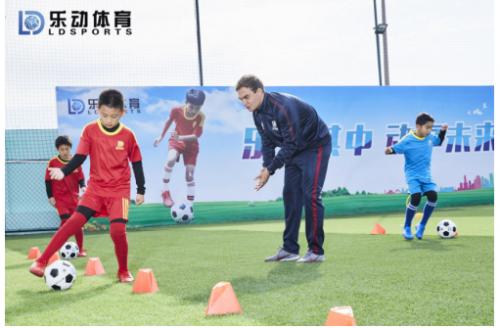 足球训练营精英课程开课,乐动体育选拔中国青训未来