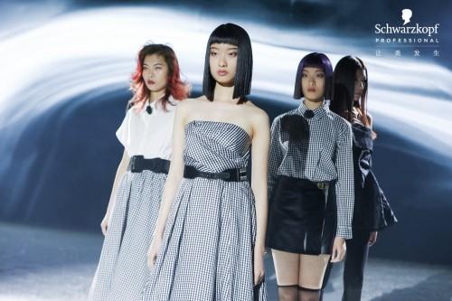 发色新生,一场属于秀发的有机革命 施华蔻专业创意发布2021春夏新季风暨怡嬗染膏新品