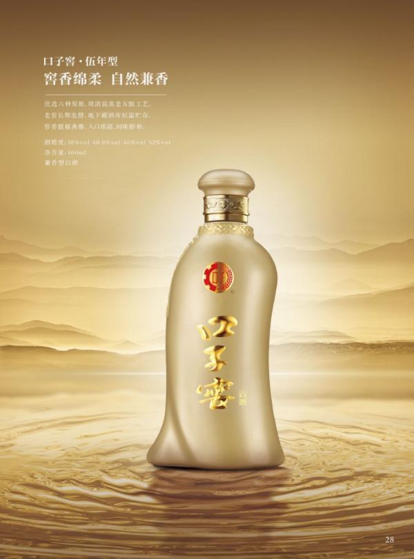 """口子酒业:""""粮""""心酿酒,匠心品质,口子窖从源头把控酒的兼香韵味"""