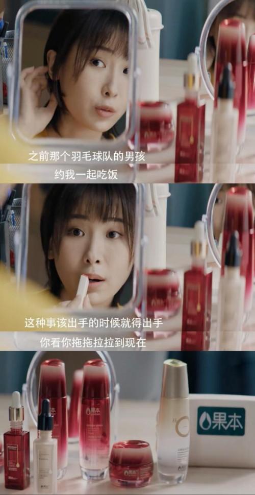 果本深度植入剧《荣耀乒乓》热播 运动少年逐梦未来