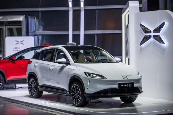 新能源车扎堆亮相贵阳国际车展,花式秀车