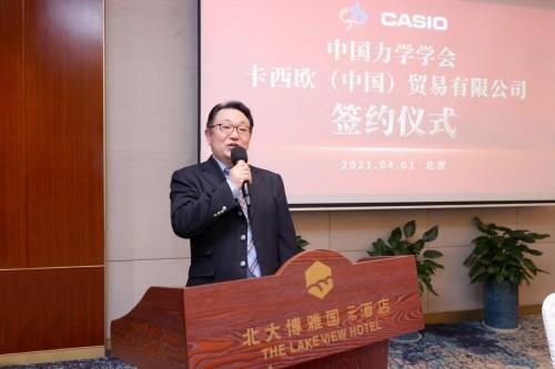 卡西欧与中国力学学会签署战略合作协议,正式助力力学竞赛!