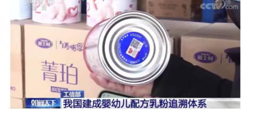 坚守品质打造亲乳奶粉,瑞哺恩荣获2020年度中乳协质量金奖