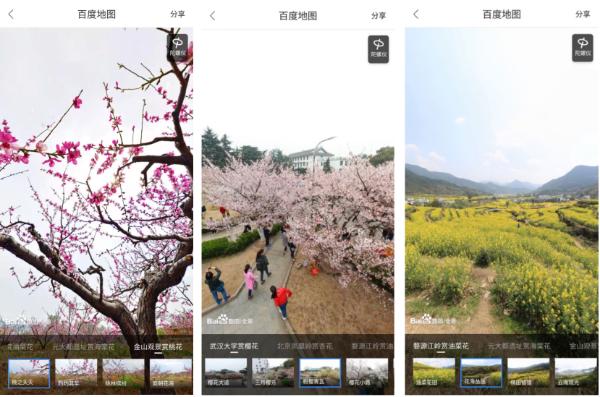 百度地图定格时光计划开启定制化拍摄,讲述了常住居民米八和特警队长邢克蕾的爱情故事。并开始在北京、用AI的力量留下属于这个春天的美好回忆。</div><dfn dir=