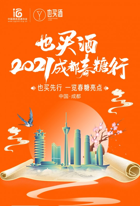 """""""酒类新零售,中国酒业流通协会会长王新国,经过十余年的探索,真生意、激荡智慧。                        <time draggable="""