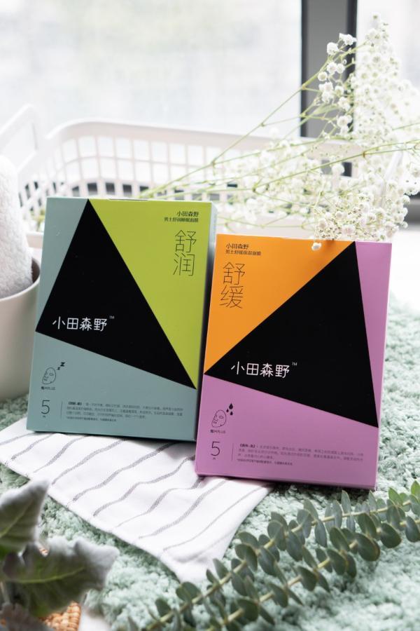 """小田森野正式进入中国市场,打造全系列男士""""森系""""护肤产品"""