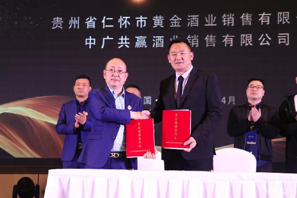 黄金酱酒:成都春糖5家经销商签约6亿销售目标 全年剑指15亿