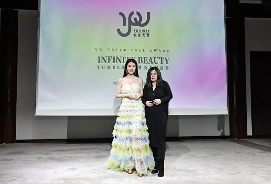 余晚晚正式揭晓YU PRIZE创意大奖2021年度大奖