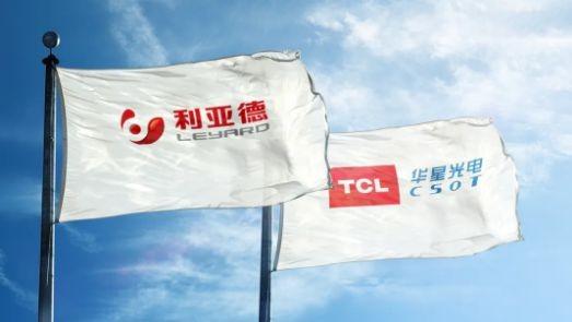 利亚德与TCL华兴联手 积极推进微LED新产品市场化