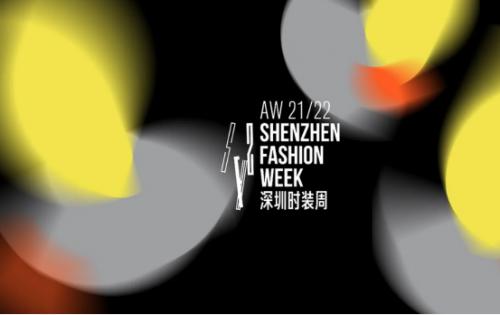 深圳时装周X游良文化#Dou来国潮盛典#即将起航,一起引爆深圳欢乐海岸!