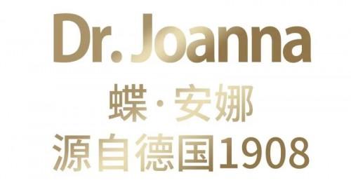 Dr.Joanna蝶安娜再现德国工匠精神 鱼子酱精华系列赢得中国市场追捧