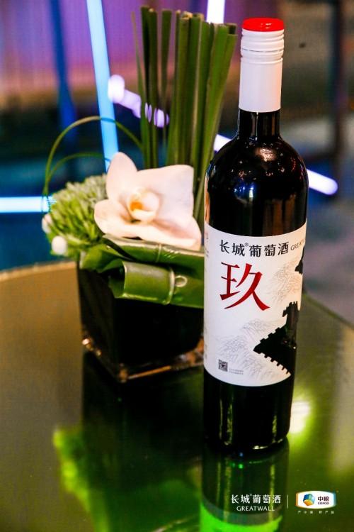 春糖首秀 | 创立首个五感体验空间,长城葡萄酒绽放春糖新势力!