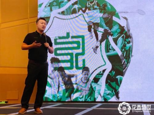 花香盛世体育发布全新企业愿景、使命、价值观