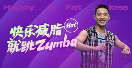 Keep X Zumba官方合拍课程上线,多元风格让国人快乐舞动
