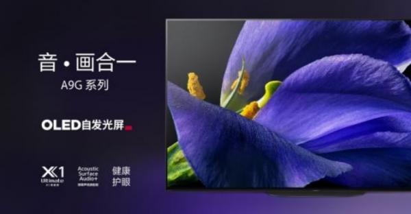 东芝电视推出OLEDX9400旗舰,引领日系电视音画升维
